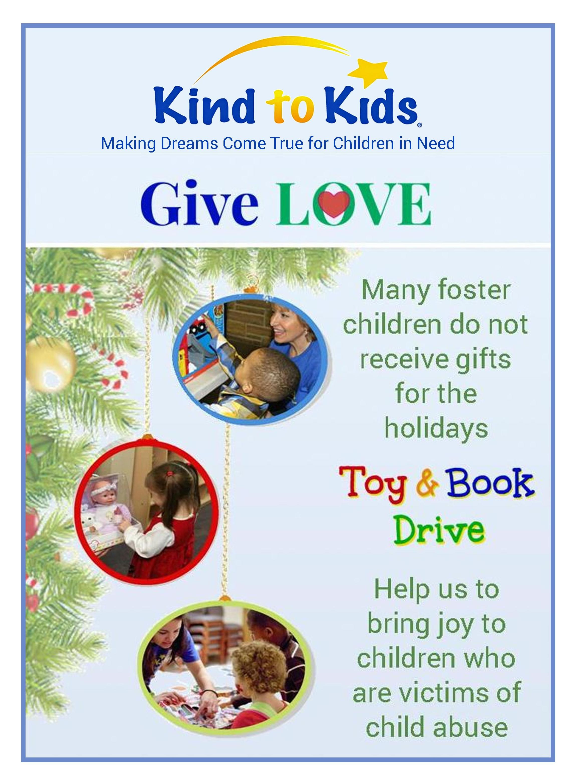 Toy and Book Drive Postcard1, 2014